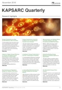 KAPSARC Quarterly: Issue 3