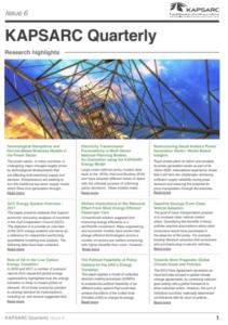 KAPSARC Quarterly: Issue 6