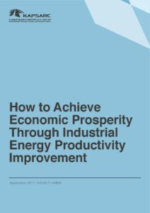 How to Achieve Economic Prosperity Through Industrial Energy Productivity Improvement