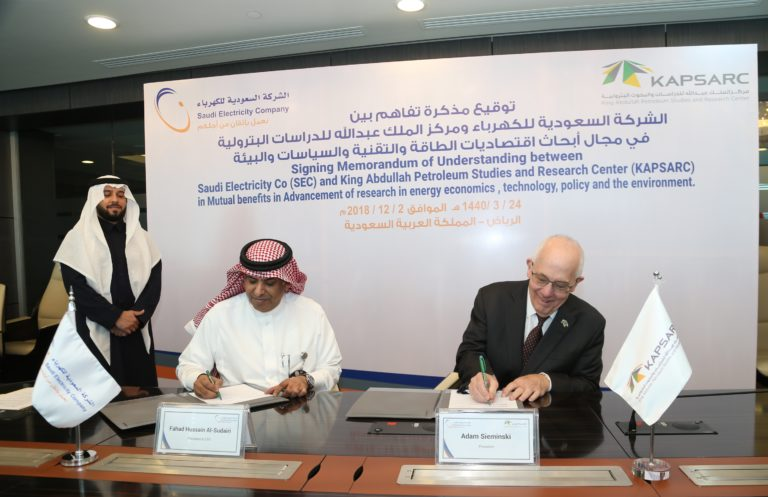 KAPSARC and SEC to develop research in energy sector