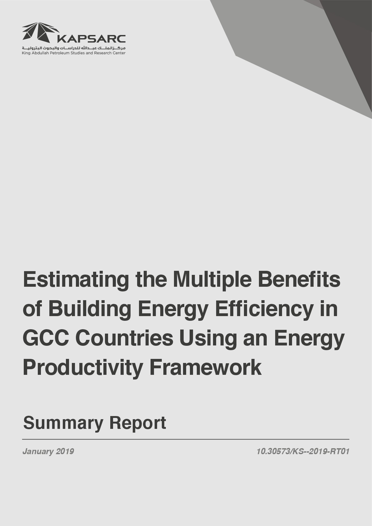 Estimating the Multiple Benefits of Building Energy Efficiency in GCC Countries Using an Energy Productivity Framework