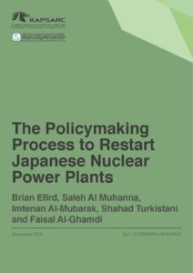 The Policymaking Process to Restart Japanese Nuclear Power Plants