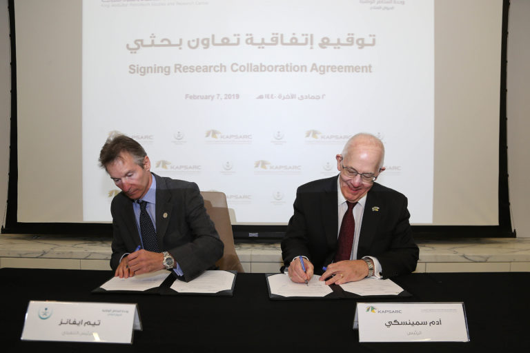 KAPSARC signs a collaboration agreement with National Risk Unit