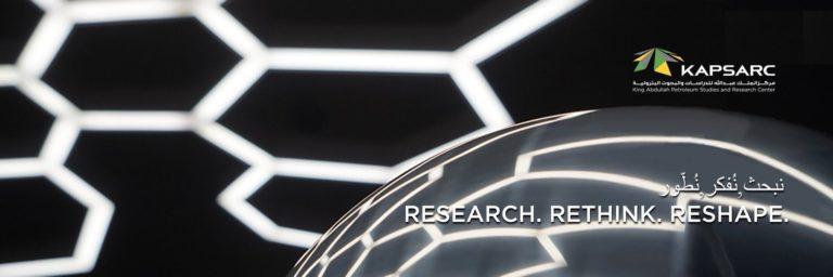 """كابسارك"""" في قائمة أفضل 20 مركز بحثي في سياسات الطاقة على مستوى العالم"""""""