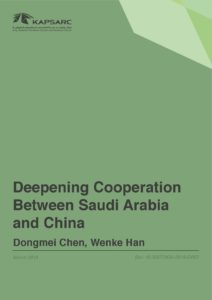 Deepening Cooperation Between Saudi Arabia and China
