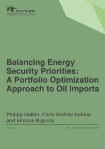 Balancing Energy Security Priorities: A Portfolio Optimization Approach to Oil Imports
