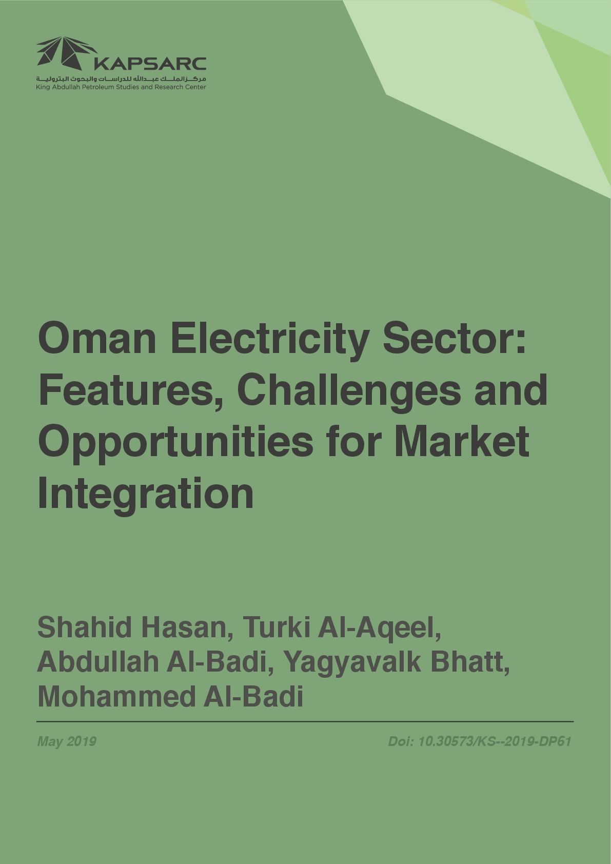 Oman Electricity Sector: Features, Challenges and Opportunities for Market Integration