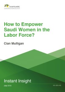 How to Empower Saudi Women in the Labor Force?