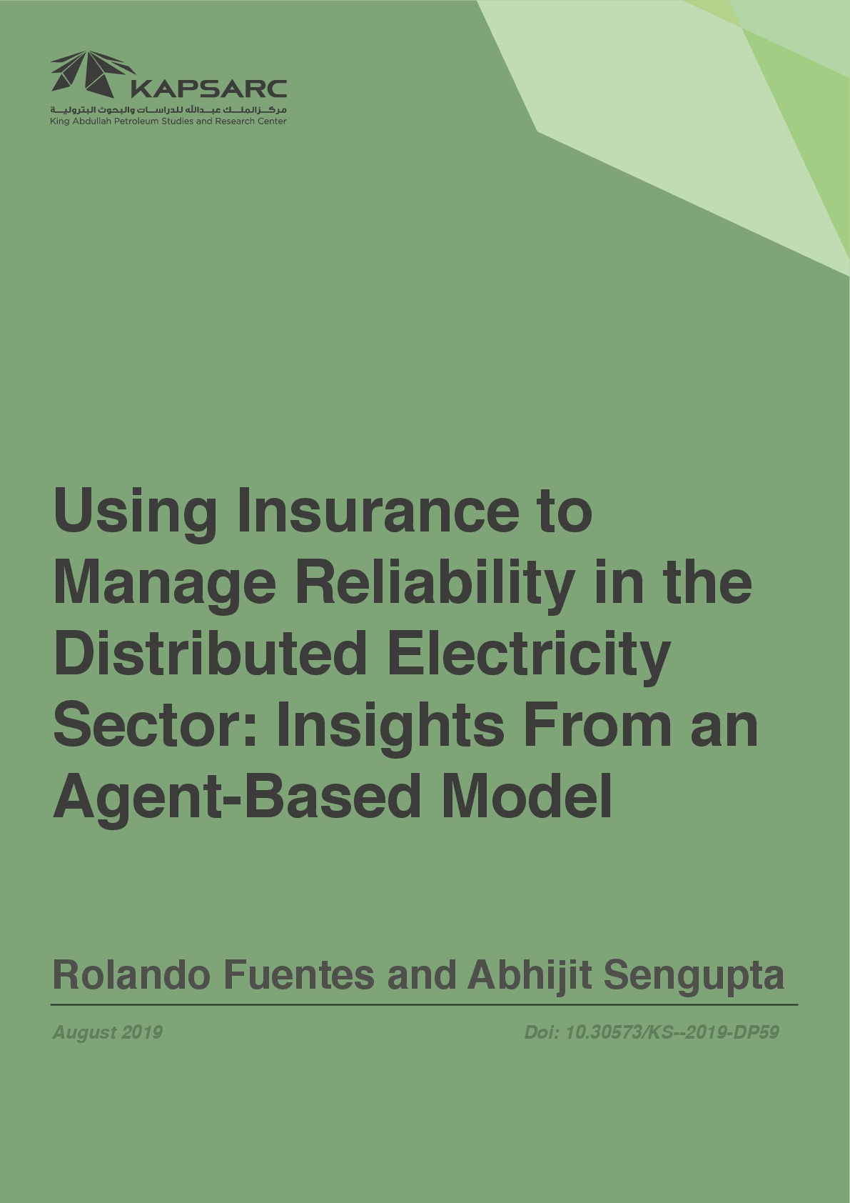 Using Insurance to Manage Reliability in the Distributed Electricity Sector: Insights From an Agent-Based Model