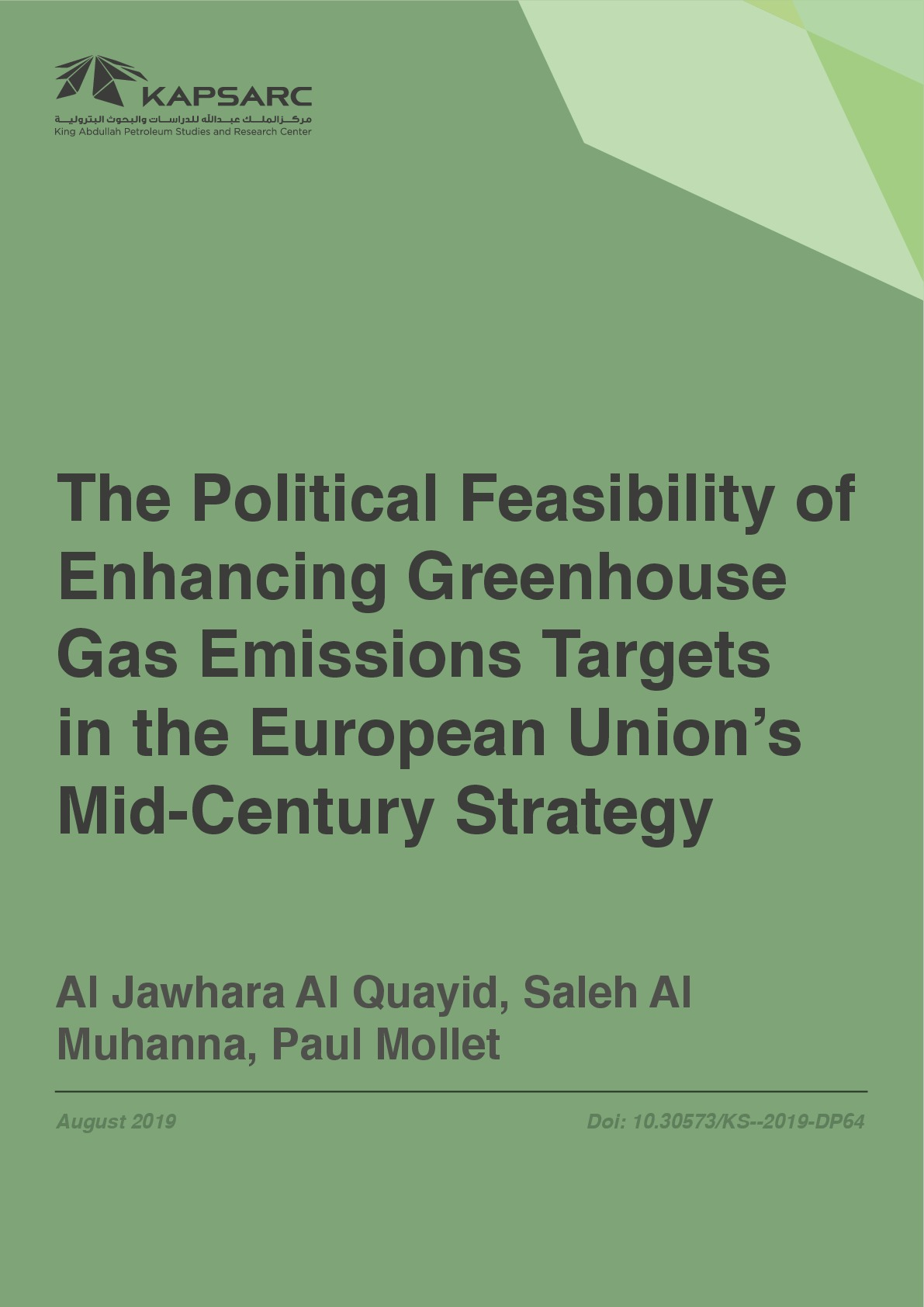 The Political Feasibility of Enhancing Greenhouse Gas Emissions Targets in the European Union's Mid-Century Strategy
