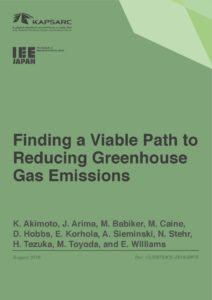 Finding a Viable Path to Reducing Greenhouse Gas Emissions