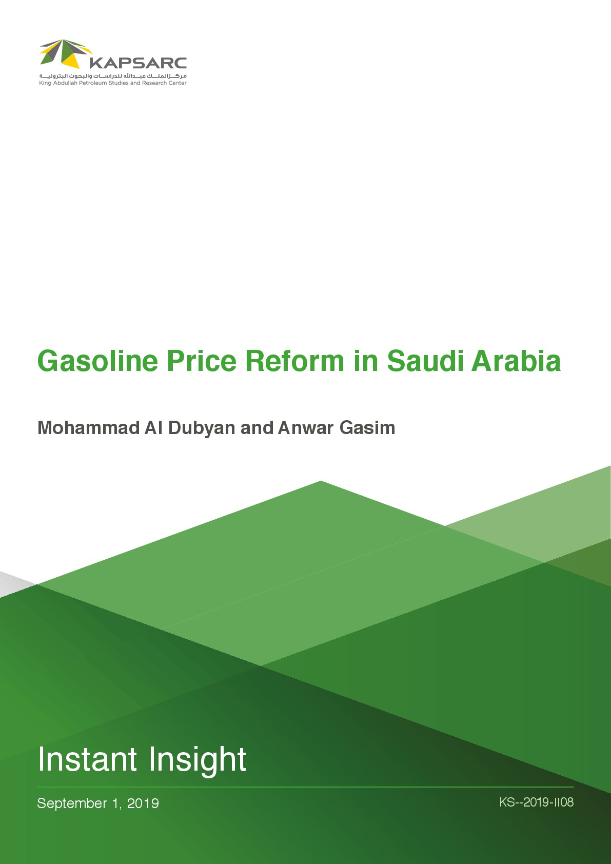Gasoline Price Reform in Saudi Arabia