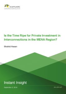 Is the Time Ripe for Private Investment in Interconnections in the MENA Region?