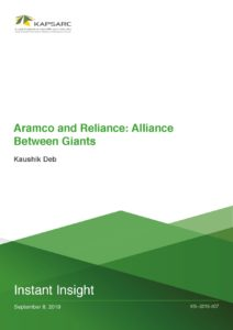 Aramco and Reliance: Alliance Between Giants