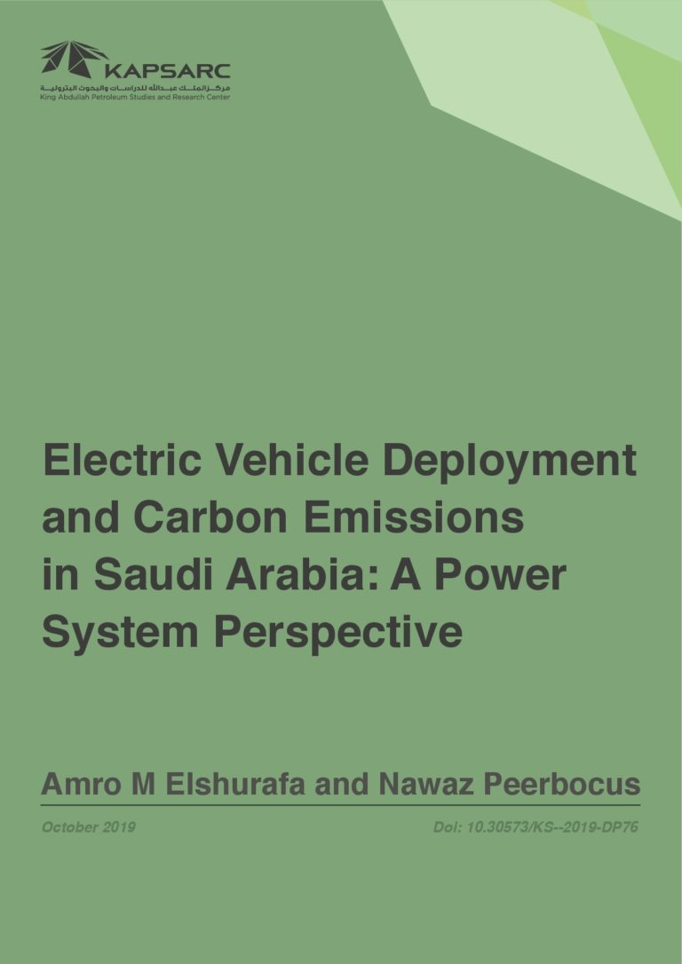 Electric Vehicle Deployment and Carbon Emissions in Saudi Arabia: A Power System Perspective