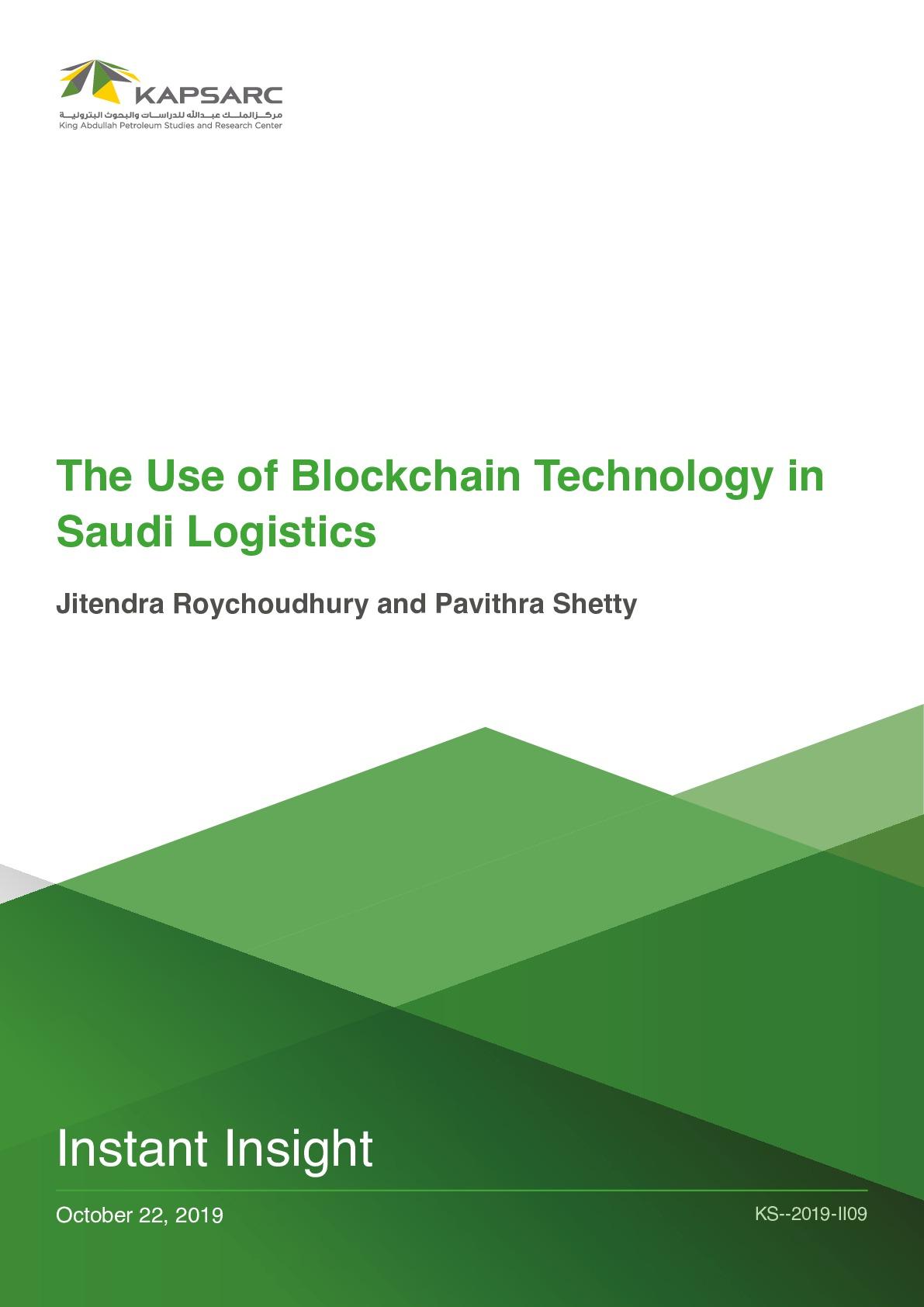 The Use of Blockchain Technology in Saudi Logistics