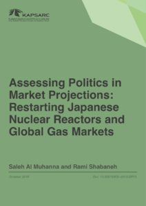 Assessing Politics in Market Projections-Restarting Japanese Nuclear Reactors and Global Gas Markets