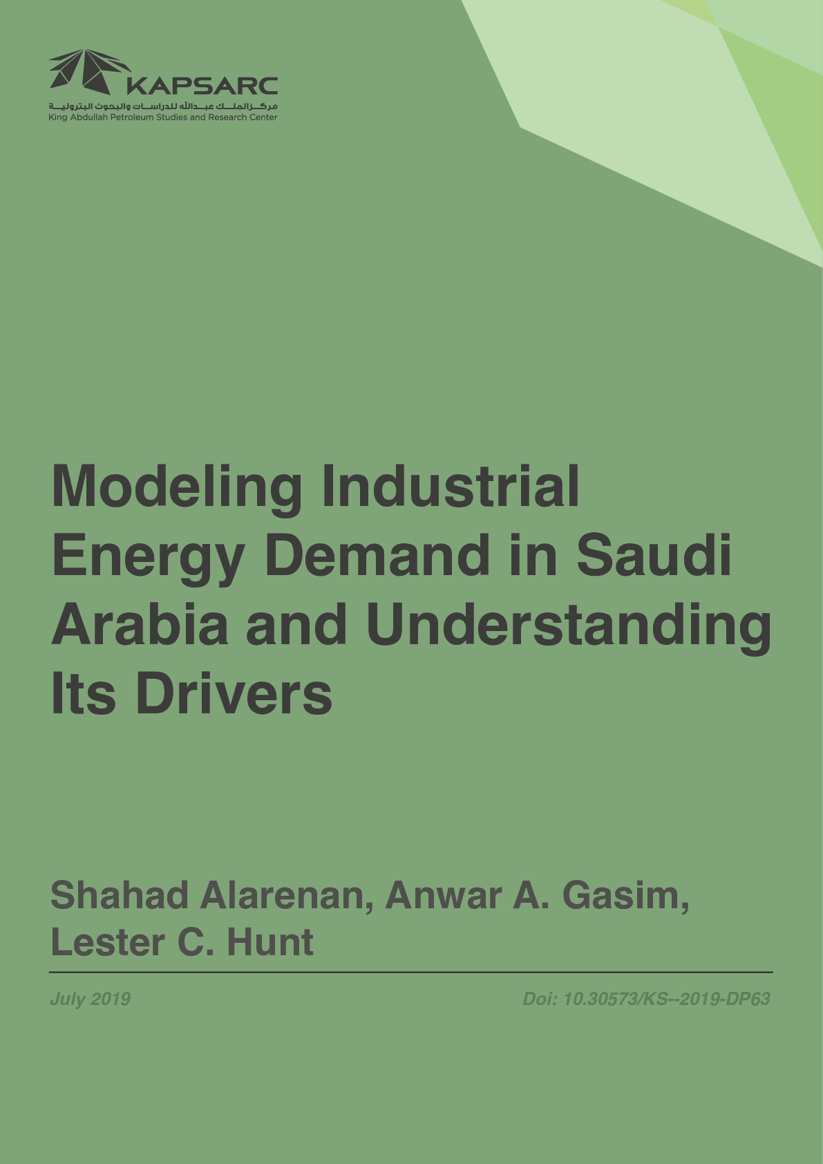 Modeling Industrial Energy Demand in Saudi Arabia and Understanding Its Drivers