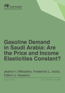 Gasoline Demand in Saudi Arabia: Are the Price and Income Elasticities Constant?