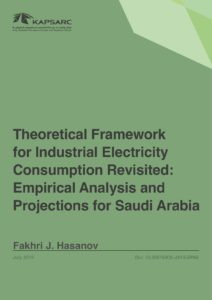 Theoretical Framework for Industrial Electricity Consumption Revisited