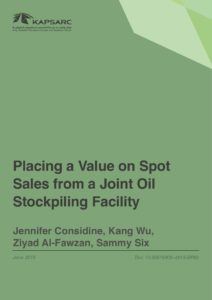 Placing a Value on Spot Sales from a Joint Oil Stockpiling Facility