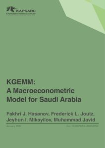 KGEMM:  A Macroeconometric Model for Saudi Arabia