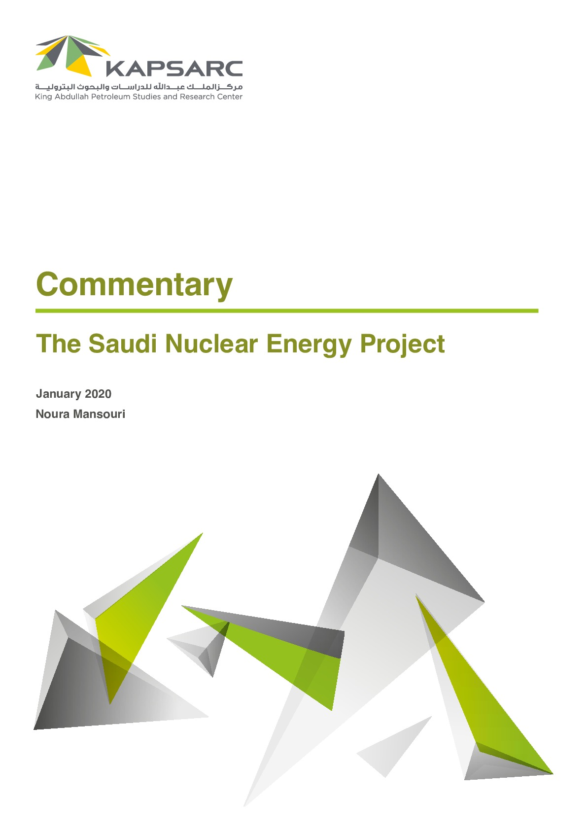 The Saudi Nuclear Energy Project