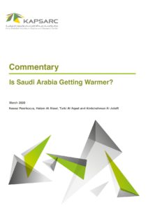 Is Saudi Arabia Getting Warmer?