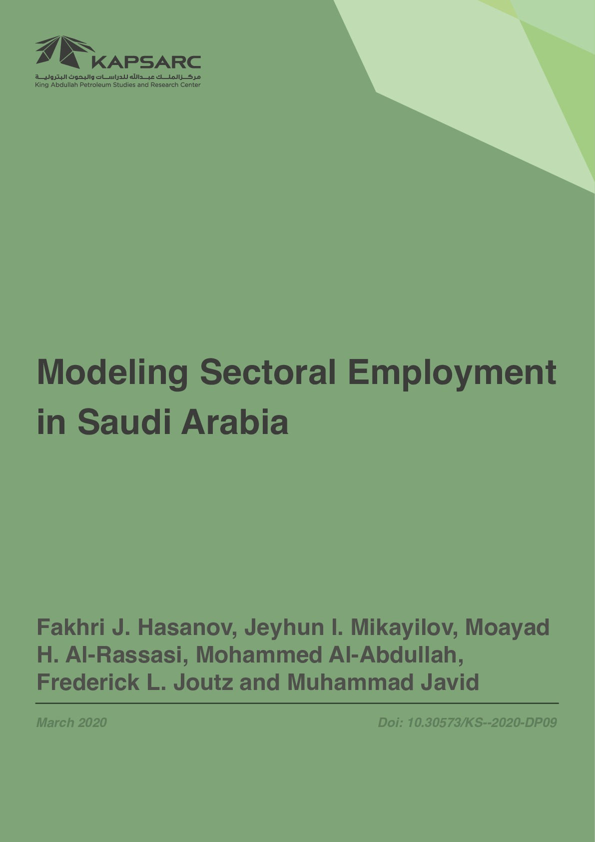 Modeling Sectoral Employment in Saudi Arabia