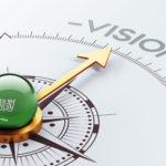جدول المدخلات والمخرجات الديناميكي لرؤية المملكة 2030