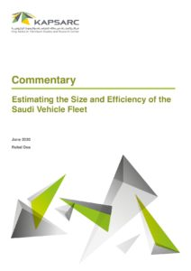 Estimating the Size and Efficiency of the Saudi Vehicle Fleet