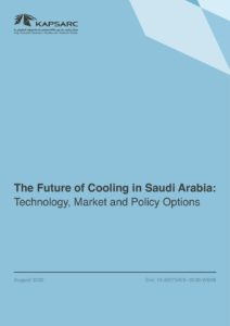 The Future of Cooling in Saudi Arabia: Technology, Market and Policy Options