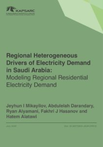 Regional Heterogeneous Drivers of Electricity Demand in Saudi Arabia