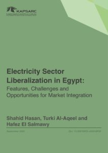 Electricity Sector Liberalization in Egypt: Features, Challenges and Opportunities for Market Integration