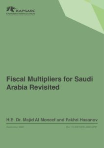 Fiscal Multipliers for Saudi Arabia Revisited
