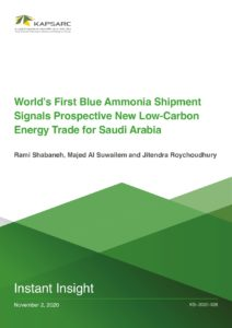 World's First Blue Ammonia Shipment Signals Prospective New Low-Carbon Energy Trade for Saudi Arabia