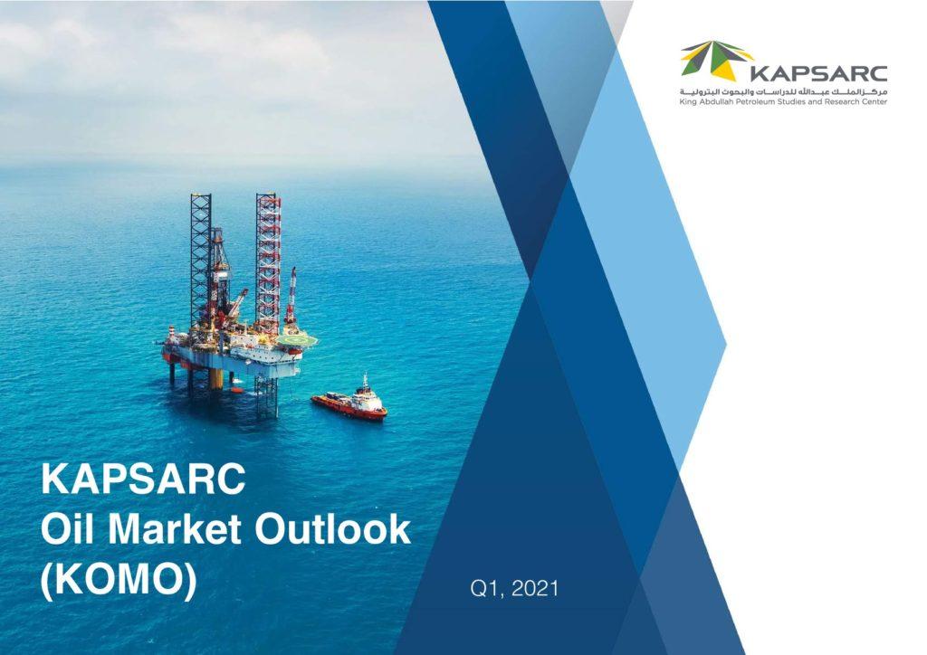 توقعات بارتفاع الطلب العالمي على النفط بمقدار 4.2 مليون برميل يوميًا في 2021