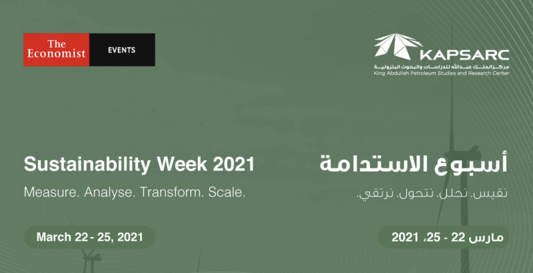 KAPSARC Sponsors a Panel Session in The Economist's Sixth Annual Sustainability Week