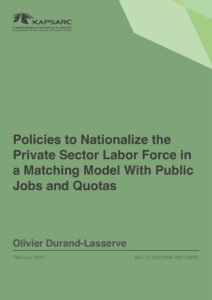 Policies to Nationalize the Private Sector Labor Force in a Matching Model with Public Jobs and Quotas