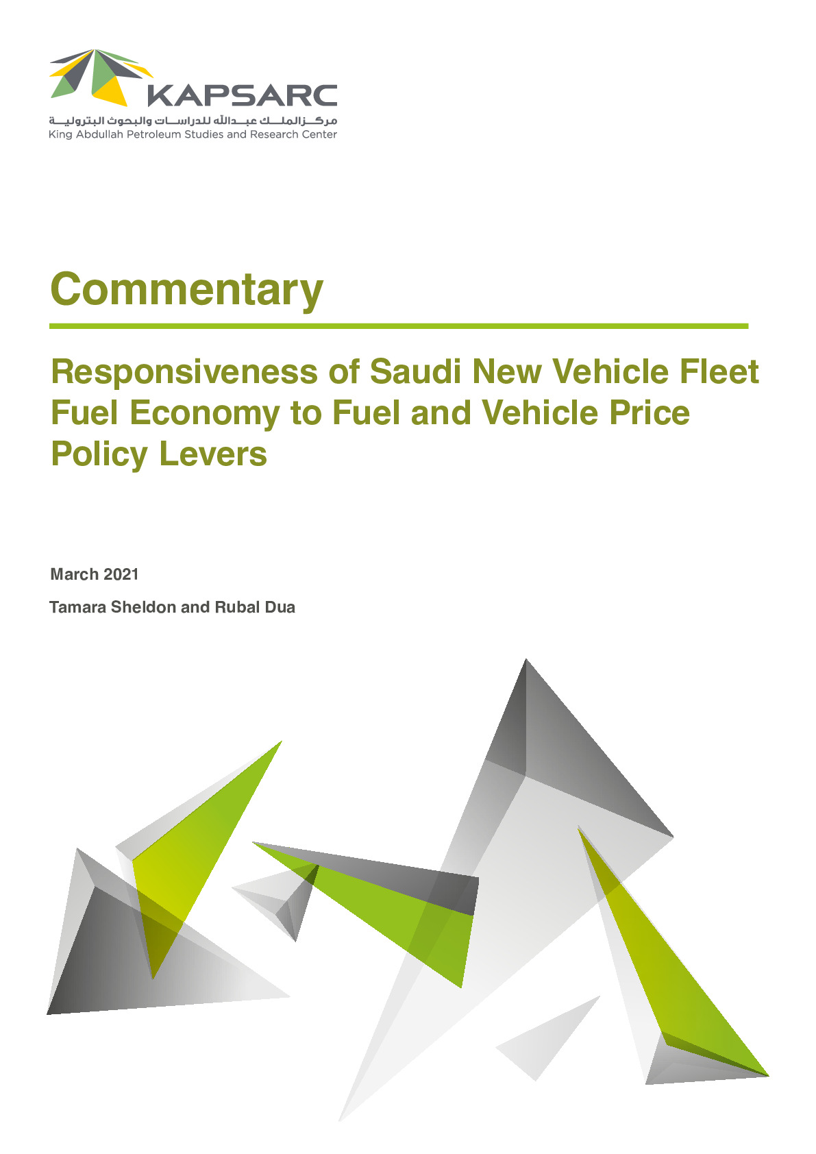 Responsiveness of Saudi New Vehicle Fleet Fuel Economy to Fuel and Vehicle Price Policy Levers