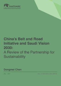 China's BRI and Saudi Vision 2030: A Review to Partnership for Sustainability